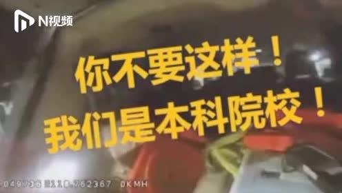 南京一女子开玛莎拉蒂醉驾被查,撒娇称还要上学,交警:先坐牢