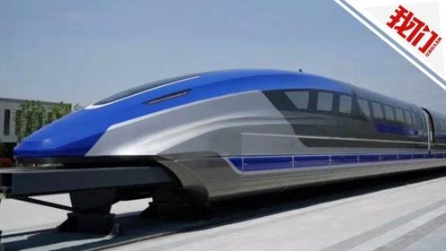 """时速600公里 磁浮列车""""强力心脏""""在株洲发布"""