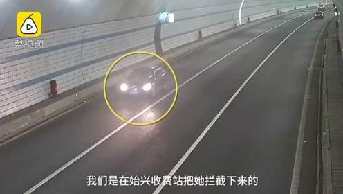 新手女司机第一次上高速逆行25公里:不敢停车,怕被扣分!