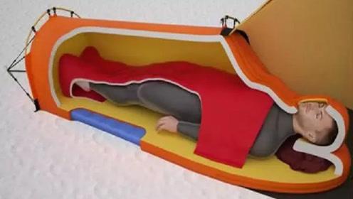 瑞士发明高科技睡袋,冬暖夏凉自带空调,还不用交电费!