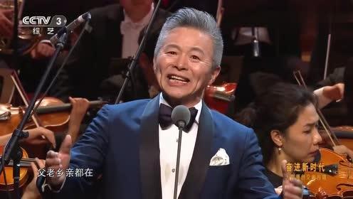 王宏伟演唱《一个都不能少》,好听极了