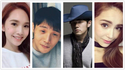 李荣浩结婚照小眼睛被网友调侃,细数眼睛大小极具反差的明星夫妇