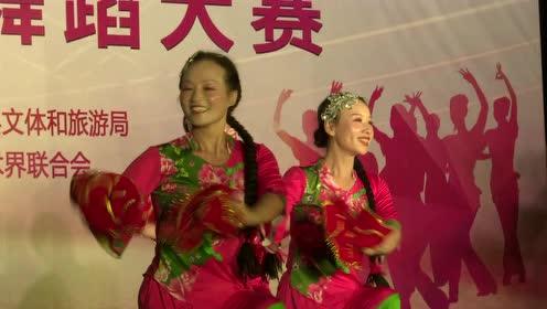 泰宁老体协代表队广场舞《一起红火火》