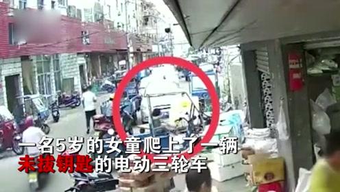 浙江女童猛倒三轮,将女子撞进车厢致其脑震荡