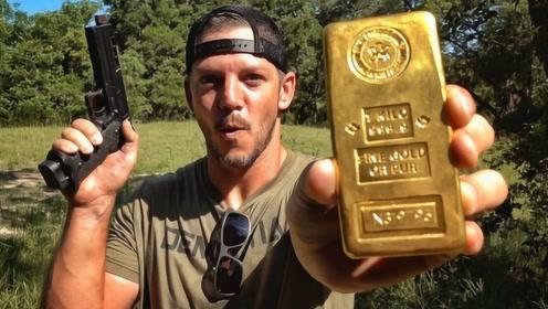 砖头一样的黄金能被子弹击穿吗?外国土豪亲测,画面让人肉疼到哭