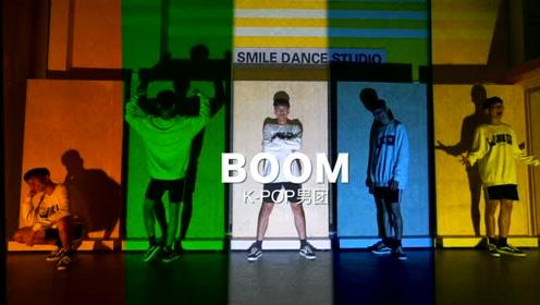 NCT DREAM《BOOM》韩舞翻跳,帅气男团舞