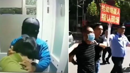 枣庄一蒙面男子银行取款机抢劫大妈 嫌疑人已被警方抓获