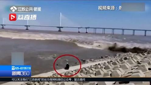男子近距离钱塘江观潮被巨浪卷走 11秒后奇迹生还,仅受皮外伤