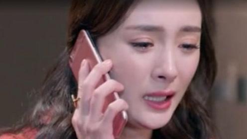 杨幂打电话欲邀刘恺威吃早饭,不料忘了关麦,通话内容太尴尬