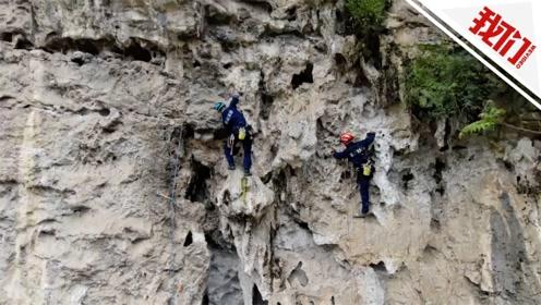 直击消防员悬崖攀爬训练:20米崖壁如履平地 最陡处与地面垂直