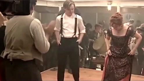 《泰坦尼克号》花絮,杰克和露丝跳舞是即兴表演,小李子颜值逆天