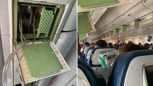 高空惊魂!美客机7分钟骤降9000米,乘客做最坏打算