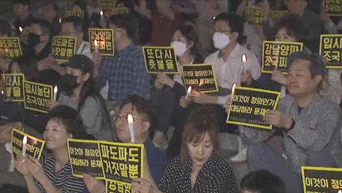 韩国三大名校学生秉烛抗议:文在寅与涉腐部长行为不当