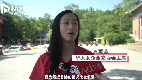 港澳青年打卡中山纪念堂,拍照合影留念,呼吁来大湾区发展