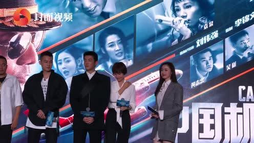 《中国机长》全明星阵容亮相成都,刘伟强张涵予领衔分享幕后精彩
