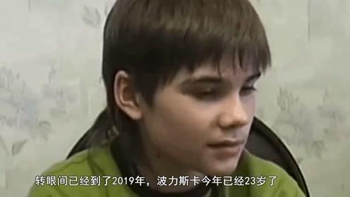 那个坚称自己来自火星,还通过了测谎仪的男孩,怎么消失了?