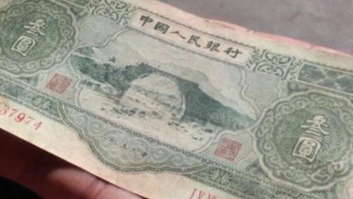 这种农村常见的纸币,如今身价翻3000倍,有了一定放好!