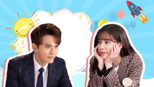 《十年三月三十日》徐正溪宋妍霏的双箭头恋爱,我们超甜的!