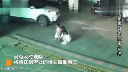 湖北一对母女地下车库遭车祸,被汽车两次碾压,致2岁女儿身亡