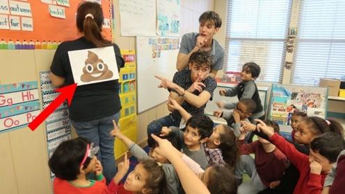 熊孩子兄弟俩跑到幼儿园上课,还恶搞起了老师!网友:最皮孩子王