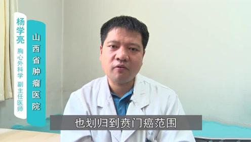专家来告诉你什么事贲门癌与胃癌,它们有什么区别