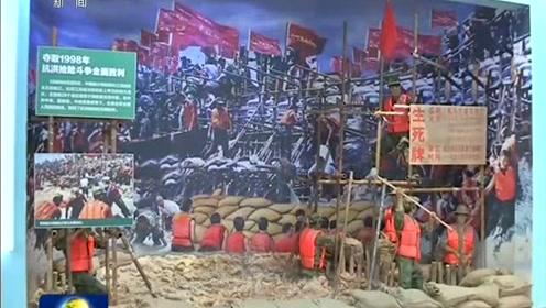 """习近平参观""""庆祝中华人民共和国成立70周年成就展"""""""