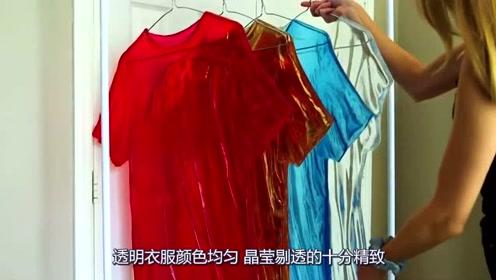 老外发明一种透明衣服,没想到还真有人穿到街上去