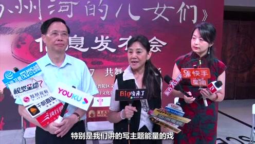 《苏州河的儿女们》11月首演 主旋律题材舞台剧新突破