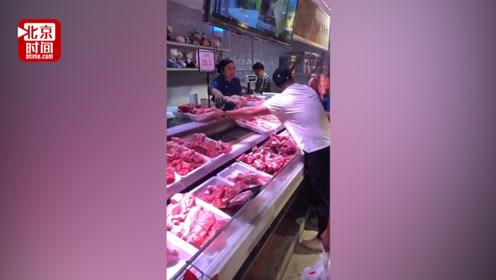 超市买肉被他人插队引冲突 男子一气之下要全部买下