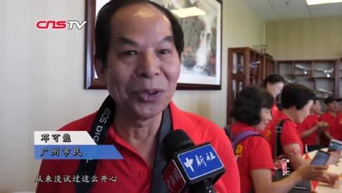 """35名""""祖国同龄人""""广州白云国际机场集体庆生"""