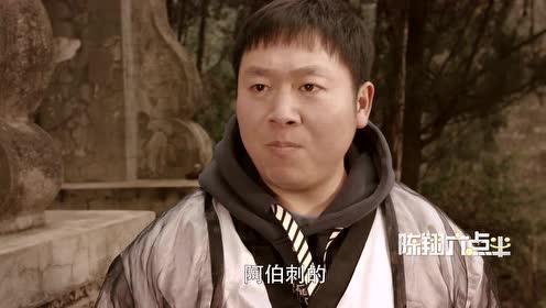 陈翔六点半:小伙剑走偏锋,用歌声决斗武林第一人!