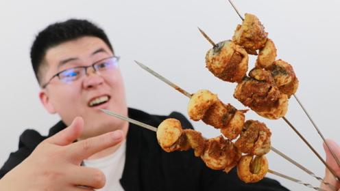 """试吃南京特产""""活珠子"""",烧烤后是什么神仙味道,8个都不够吃"""
