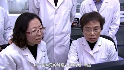 我国科学家首次发现治疗肝癌潜在新靶点