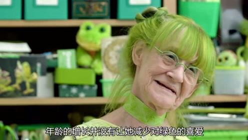 """这位时尚""""老奶奶""""火了!一辈子只喜欢绿色,生活必须有点""""绿"""""""