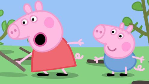小猪佩奇马上就要去远足了 乔治也想去佩奇只好带上他 玩具故事
