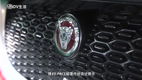 捷豹i-pace试驾