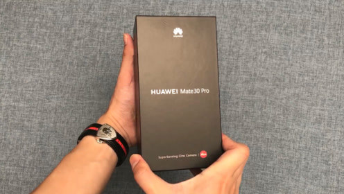华为Mate30 Pro首发开箱,打开盒子那一刻:我的天呐!