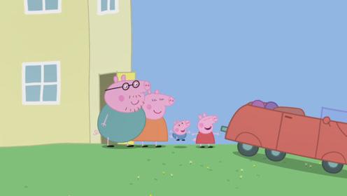 猪爸爸准备国庆惊喜出游计划 猪妈妈整理行李忙不停 玩具故事