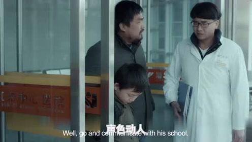 《别岁》:一家三代的伤情暖爱