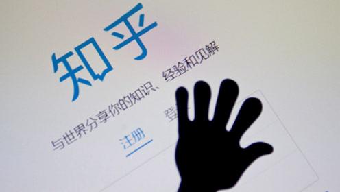 知乎直播10月11日将上线,华为基于安卓10新系统10月推送