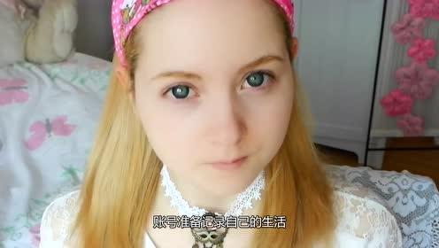 全球最白女孩,年仅15岁就坐拥百万粉丝,网友:看到的瞬间秒懂