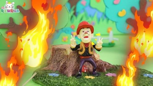 光头强烧烤引发森林火灾,舒克赶到森林 却发现消防通道被挡住了