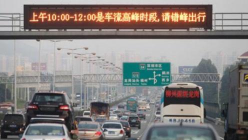 中国最赚钱的高速公路,日均车流量40万,一天收入高达870万