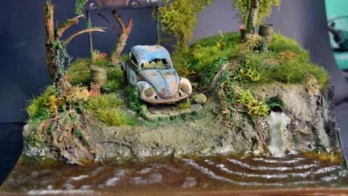 战后汽车展示荒废模型,景色荒凉形象,大神之作!