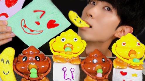 """韩国小哥吃""""玩具""""糖果,一边玩一边吃,美味又解压!"""