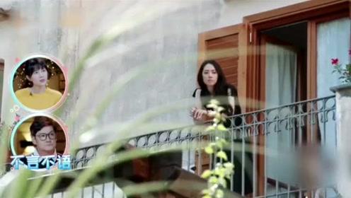 《女儿们的恋爱》向佐郭碧婷蜜月吵架