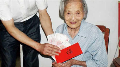 退休老人福利!国庆后退休人员可领一笔取暖费,你可别忘记了!
