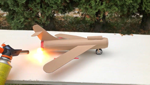 实验,趣味小玩具制作,易拉罐和硬纸板制作的飞机模型