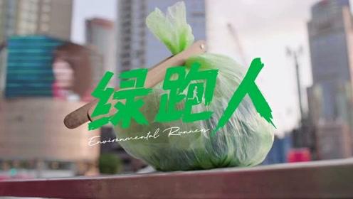 """美女组""""捡跑团"""",吸引中国10座城市3000多人参与"""
