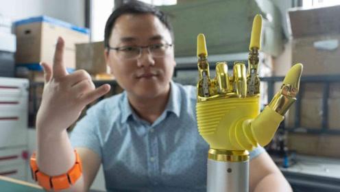 中国公司研发智能机械手,靠大脑就能控制,未来可媲美真手